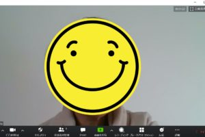Zoom基本操作/サインイン、最初の画面
